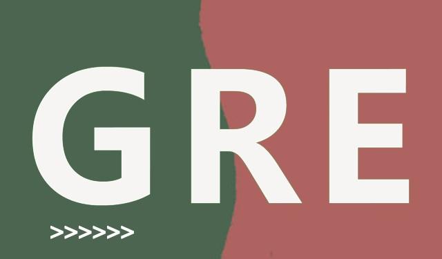 中育為-[語言培訓]GRE考試培訓