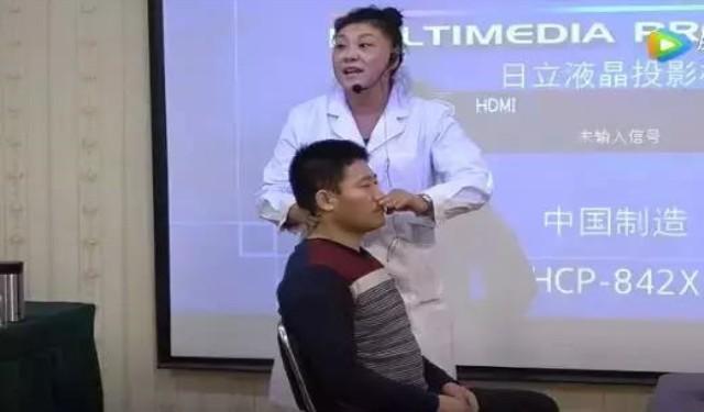 中育为-[理疗师]中医综合疗法治疗青少年眼科疾病临床技术精品推广班