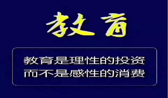 中育为-[普高/成教/自考]东莞寮步  成人学历 2021春季招生