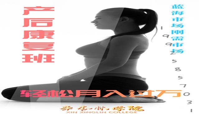 中育為-[醫療保健]關注女性私密健康教學培訓教學