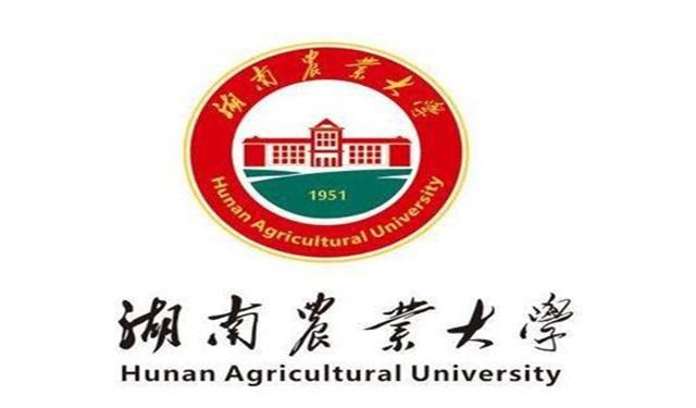 中育为-[学历教育]湖南农业大学 自考本科电子商务专业 考试简单好毕业