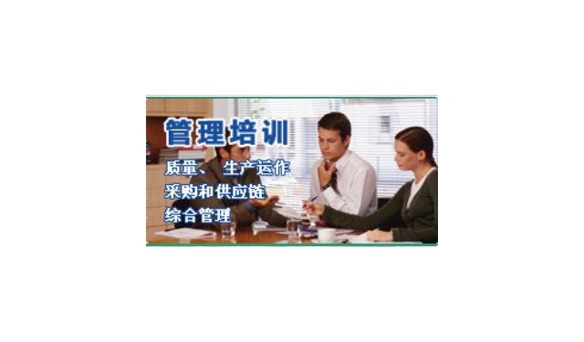 中育为-[职业资格]PMP®项目管理专业人士认证