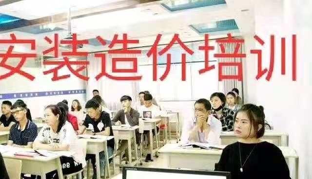 中育为-[职业资格]西安工程预算培训机构   广联达建模清单定额组价实操培训