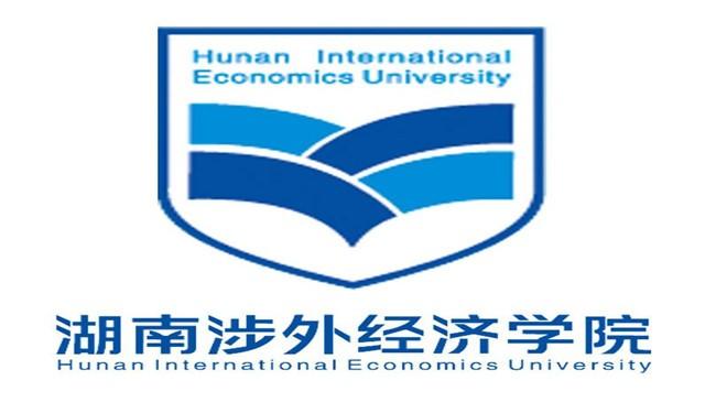 中育为-[学历教育]湖南涉外经济学院自考专科视觉传达设计专业报考简章