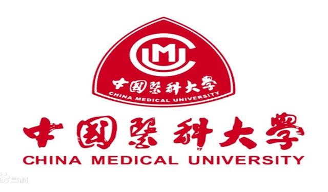 中育为-[学历教育]中国医科大学网络教育药学护理学专业本科报考简章