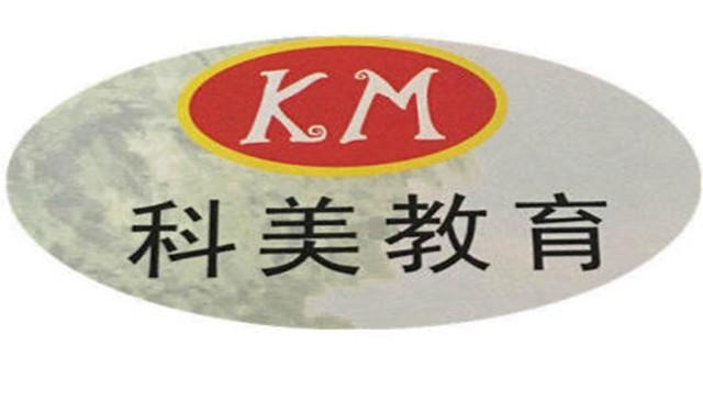 中育為-[職業資格]天津八大員培訓建筑類測量員安全員施工員質量員等培訓