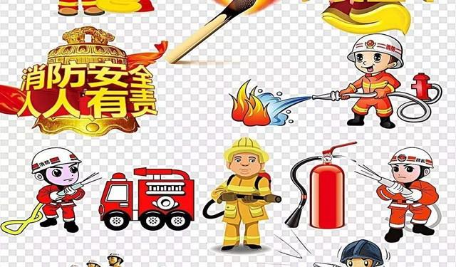 中育為-[一級消防師]中級消防操作員報名培訓學校