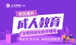 慈溪培訓_適合女生報的7大類熱門專業