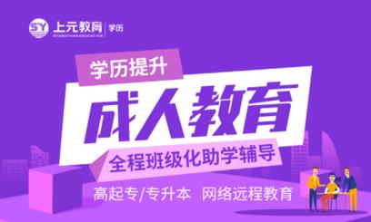 中育為-慈溪培訓_適合女生報的7大類熱門專業