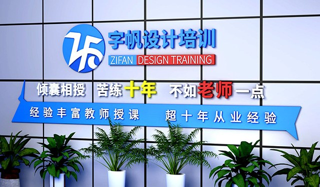 中育为-[平面设计]合肥网页设计师培训机构,网页美工培训,电商美工设计培训
