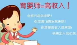 广西育婴师职业资格证2021考试时间