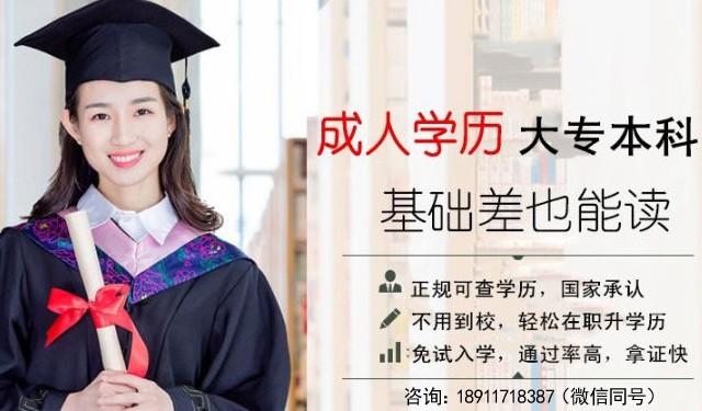 中育為-[學歷教育]湖南涉外經濟學院自考專科視覺傳播設計制作高通過率