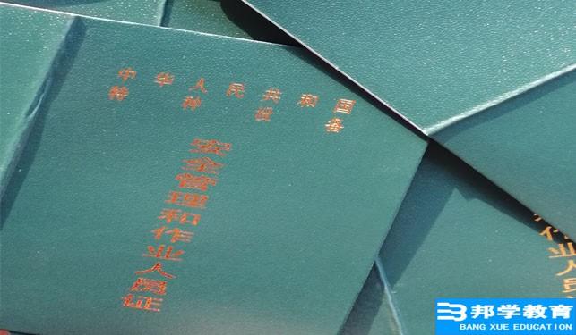 中育為-[技工]陜西西安橋門式起重機司機培訓 西安起重機指揮證考試有保過班沒西安叉車司機考試費