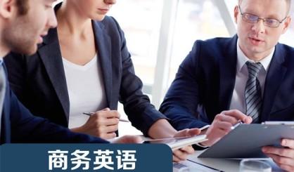 中育為-威海企業團培英語-威海優尼特英語學校
