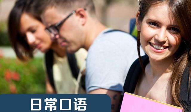 中育為-[外教口語/英語口語]威海口語英語輔導班丨英語課程專業輔導丨優尼特國際英語