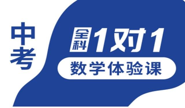 中育為-[初中] 秦皇島銳思教育春季精品同步班組課開始招生