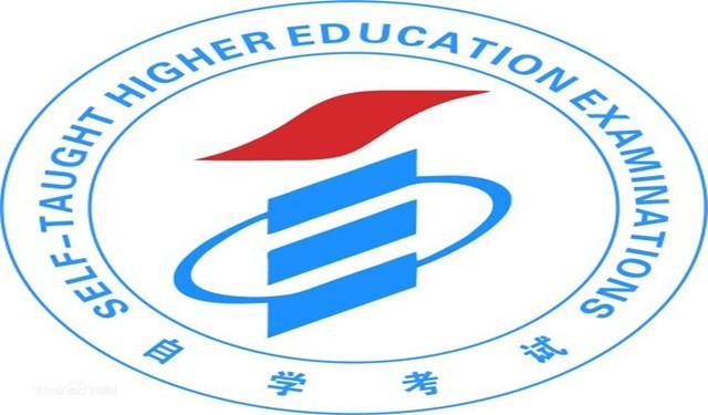 中育為-[專升本]北京助學自考播音與主持專業本科2021年招生簡章
