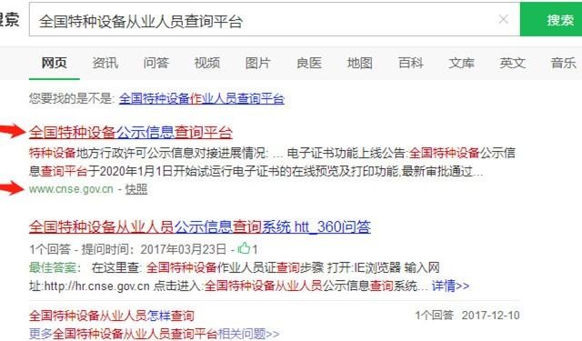 中育為-[技工]深圳申請報考叉車操作證需要什么流程