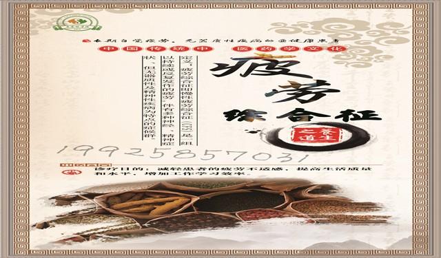 中育為-[醫療保健]廣州學習針灸能學到什么東西有什么用