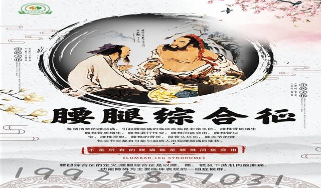 中育為-[醫療保健]廣州中醫針灸速成班有嗎