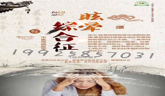 中育為-[醫療保健]廣州中醫康復技術培訓哪里有