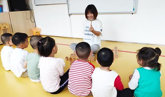 中育為-[嬰幼兒教育]蘭州1-4歲幼兒園-專業幼兒托管品牌-芒果豆成長中心