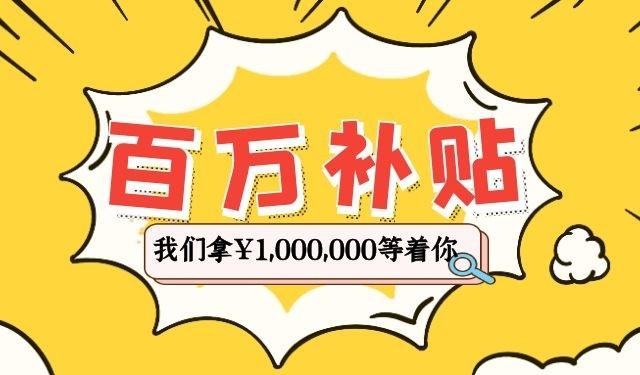 中育為-[醫療保健]惠州家政學校 2021年惠州小兒推拿培訓學校哪家好