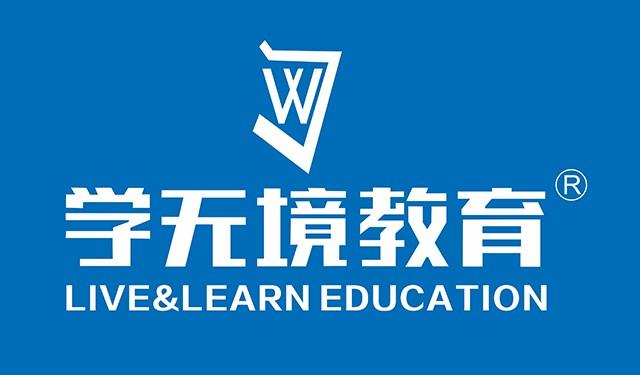 中育為-[中小學教育]襄陽高中一對一輔導收費 數學物理化學英語補習