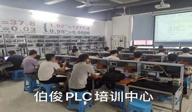 中育為-[自動化技術]伯俊自動化培訓伺服,步進,PLC編程,設計,