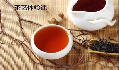 中育為-西安茶藝入門課