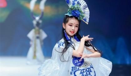 中育為-濟南泉景天沅和園雅園附近模特童模小模特少兒模特培訓機構培訓學校
