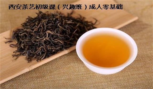 西安茶藝初級課(興趣)成人零基礎