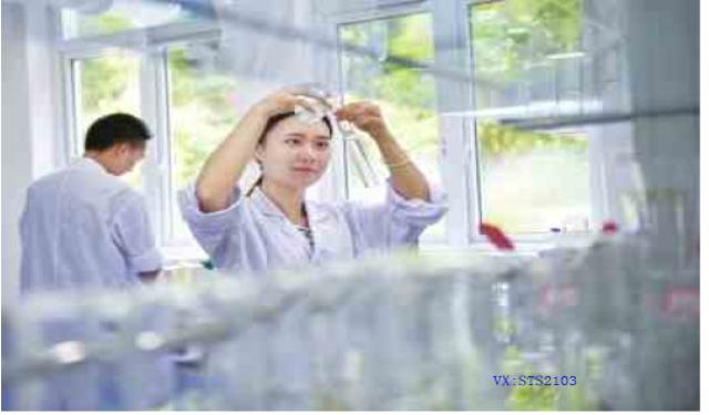 中育為-[其他技能]合肥水質檢驗員 污水化驗員 資格證怎么考
