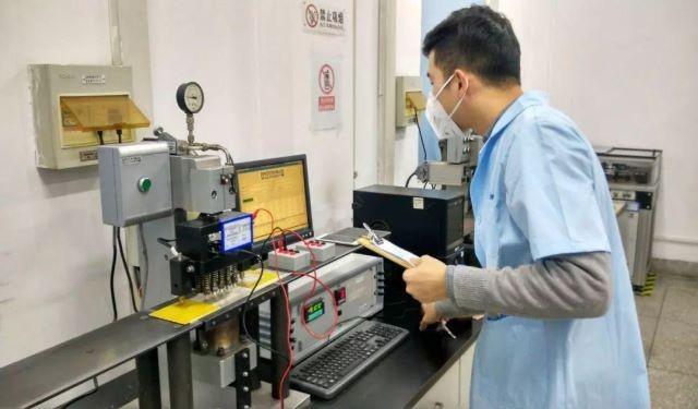 中育為-[其他技能]蚌埠計量員 內校員 儀器校準員 儀器校驗員 計量管理員 職業證書專業培訓考證機構