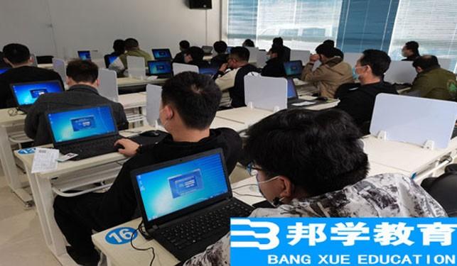 中育為-[其他技能]安監局特種作業人員培訓 西安電工培訓內容 制冷考試報名費