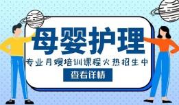 惠州催乳師培訓師資團隊強考核通過率高