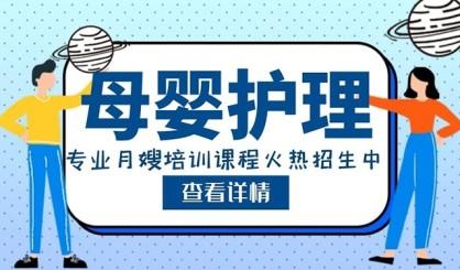中育為-惠州催乳師培訓師資團隊強考核通過率高