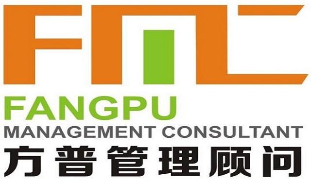 廣州GMPC化妝品良好生產規范內審員培訓班