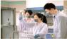 許昌化驗員 微生物檢驗員 化學檢驗員上崗證書專業培訓考證機構