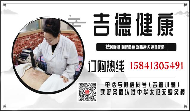 中育為-[針灸]夏氏臍診臍療盤龍針面向全國招生培訓中