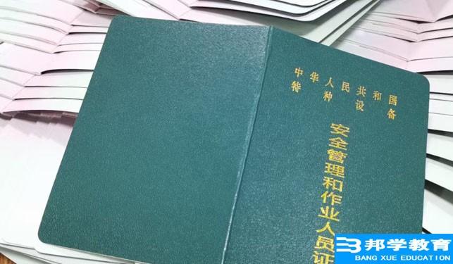中育為-[職業技能]西安辦理叉車證需要多少錢 西安北關叉車司機報名地址叉證審驗