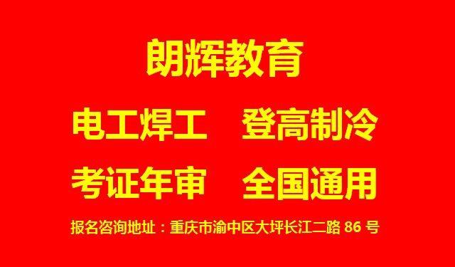 中育為-[職業技能]重慶土建施工員考證培訓時間考試科目有幾科